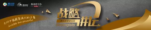赵鼎新:为什么中国90年代搞市场经济能成功