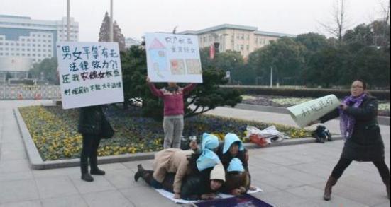 2013中国的12个女权时刻——年度公开行动回顾