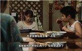 """""""孙歌:需要女权还是男权?日本家庭管窥"""