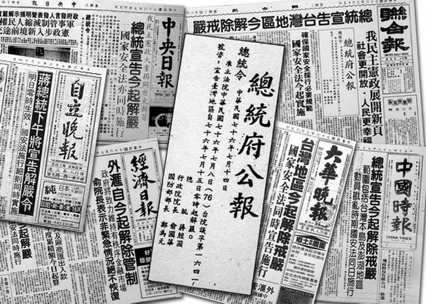 【禁区年谱】琼瑶在大陆:从禁书作者到文化偶像