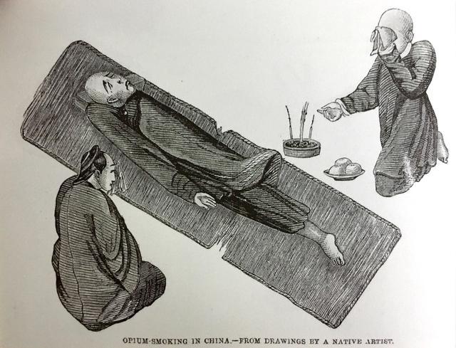 一份英国报告,告诉你晚清人吸食鸦片的惨况