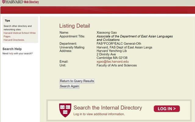 一文看懂高晓松在哈佛学术鄙视链中位于哪一层