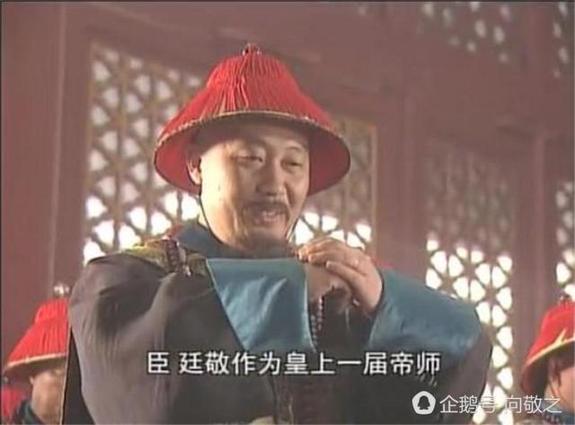 """康熙""""再活五百年"""",歪解了李光地哪句谀颂话?图片"""