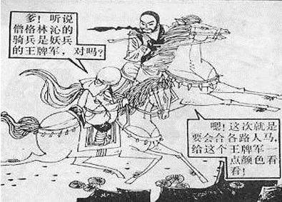 成吉思汗的蒙古骑兵,为何会在游击战中一败涂地?