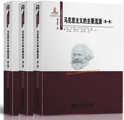 许纪霖:读书不能太功利