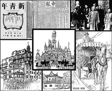 上海文化魔力的前世今生