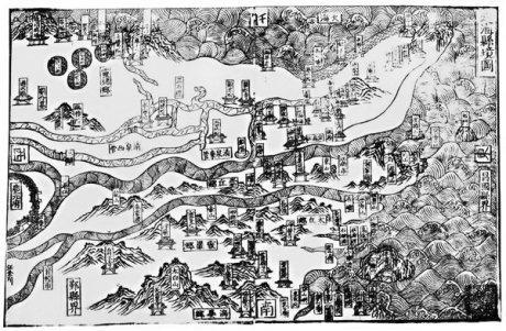 【大家】中国历史并非与海洋绝缘