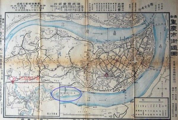 民国时期重庆地图