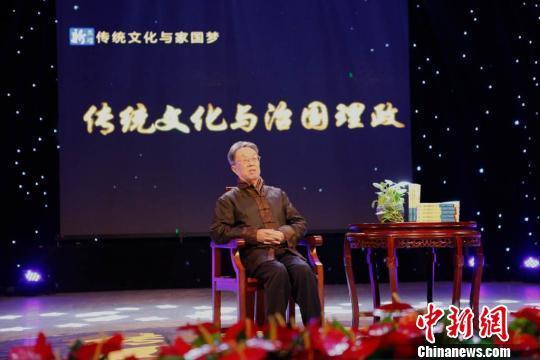王蒙:谈传统文化的目的是为了世道人心