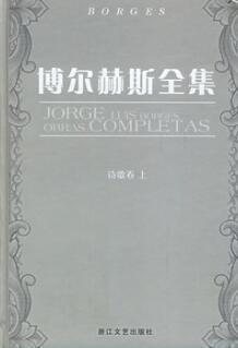 麦家私人书单:13本外国书+1本红高粱