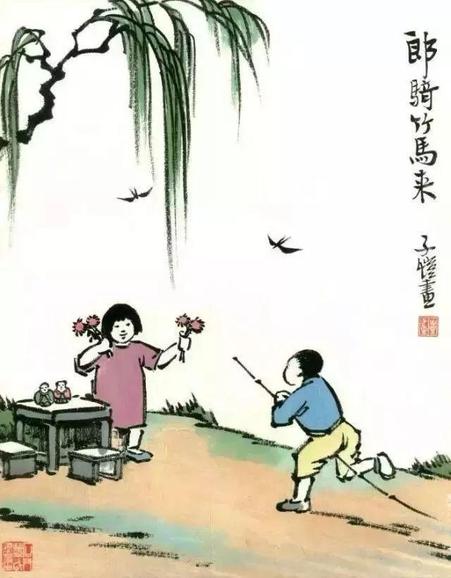 丰子恺:看淡世事沧桑,内心安然无恙