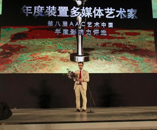靳尚谊获得第八届AAC艺术中国·终身成就奖
