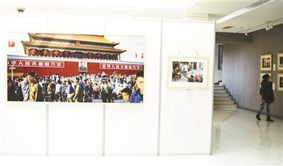 意大利摄影师记录改革开放前北京 望寻找照片中人