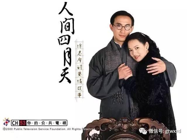 张幼仪与陆小曼,谁更适合做徐志摩的妻子?