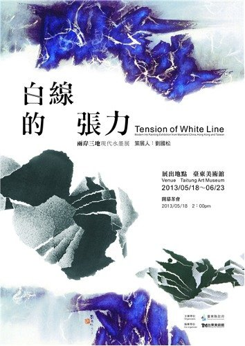 白线的张力:演绎线形美学