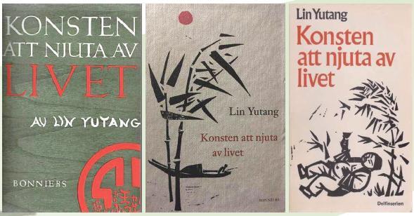 埃凯洛夫看林语堂的小说:一个瑞典大诗人的中国想象