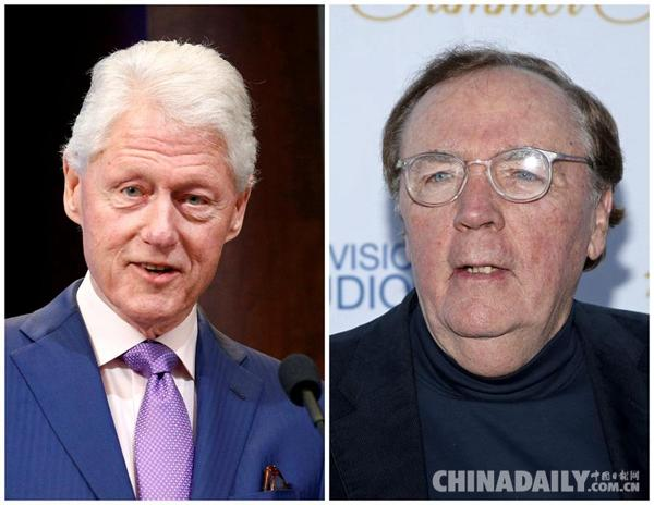 克林顿将出版惊悚小说《总统失踪了》 充满悬念猛料