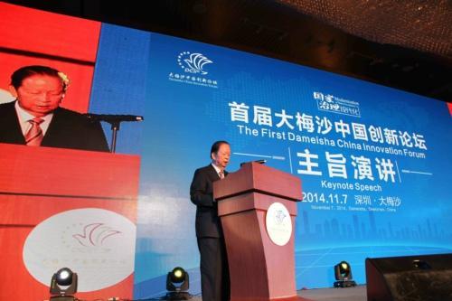 最高人民法院原院长肖扬:对违宪行为要及时追究