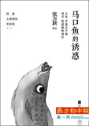 朱庆和:人确实需要对抗这个世界