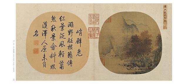 """【春节稿】宋代山水的""""澄怀味象"""""""