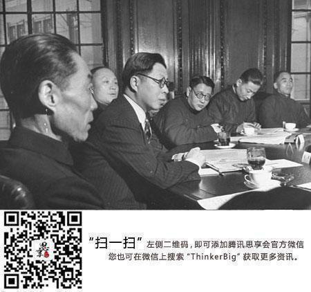 """学者畅谈""""民国旧梦"""":应公平看待一切历史"""