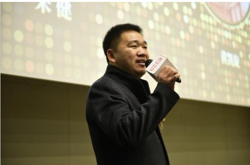 中国首套校外儿童美术教程新书发布会在京举行