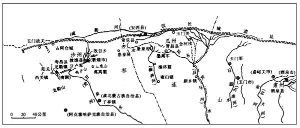 汉代长城的概念图