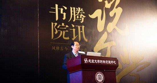 陈平原:中文系的目标不是培养作家 而是培养学者