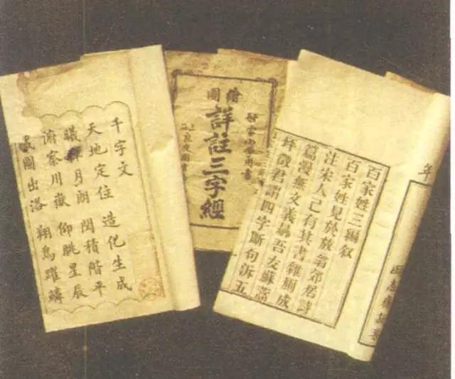季剑青 新文化运动是启蒙运动吗