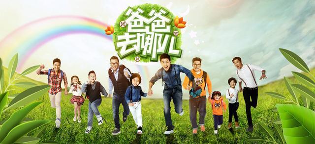 七成韩国综艺节目已被 汉化