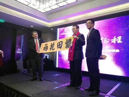 著名书法家段俊平向香港中文大学新任校长段崇智赠送书法作品