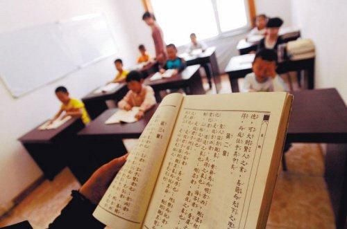 新闻图:国学班里的孩子