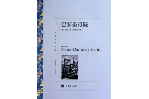 【阅独】外国文学作品如何描写暗恋