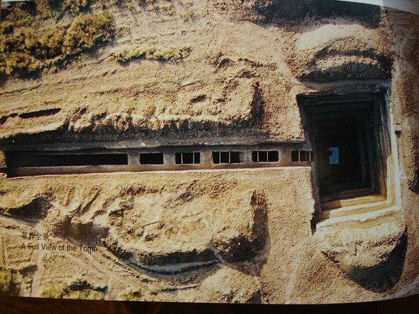 凉州萨保史君墓俯视图