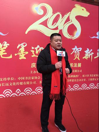 笔墨迎春贺新年 书法名家齐聚上海多伦路