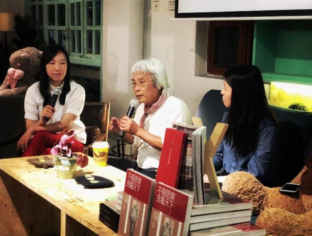 吴文芳佛山卡卡松堡书店分享会 为下一代贪看天下