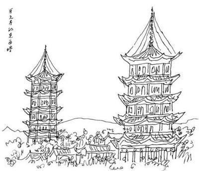 黄永玉手绘作品泉州东西塔.