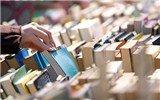 亚马逊阅读报告:八成以上受访者日均阅读半小时以上