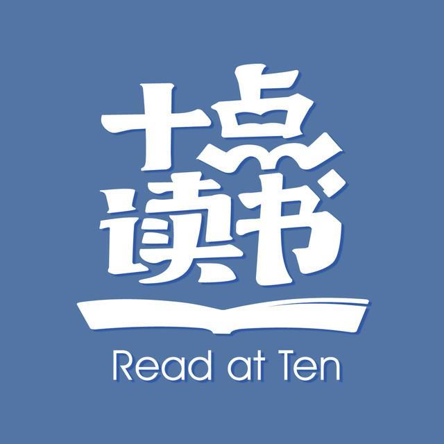 2016华文好书·年度读书公号:你一直羡慕他们,却从未吃透他们