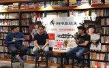 陆支羽携首部电影评论集对谈张大磊:奔向电影尽头