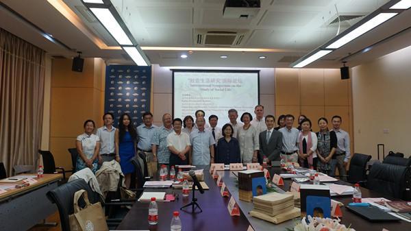 中美学者抢救当代中国史料