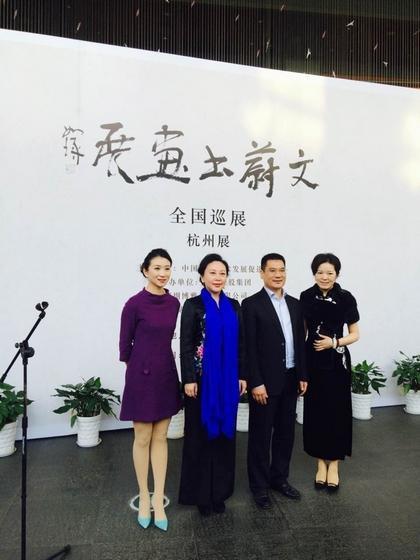 文心蔚然——文蔚书画作品巡展杭州站开幕