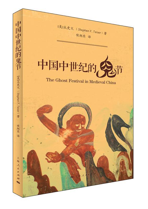 七夕与鬼节为什么同在农历七月?