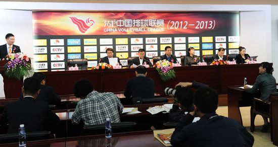 361°中国排球联赛(12-13)新闻发布会在京举行