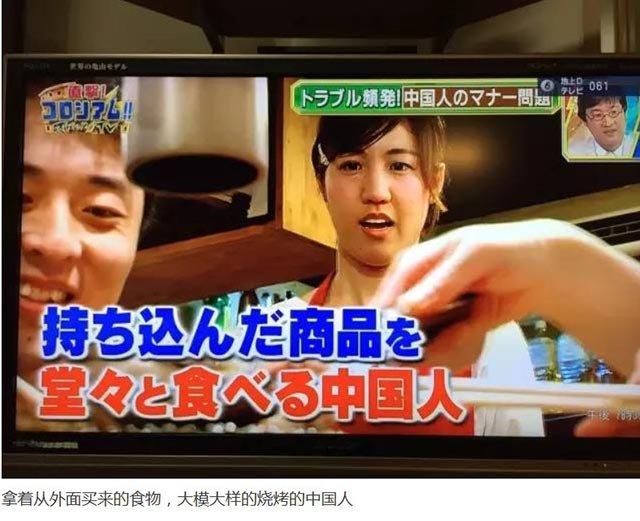 资料图:日本电视报道