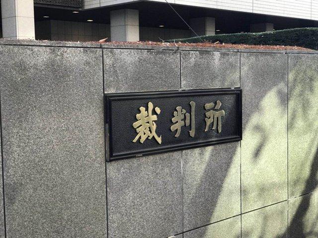 「中國留學生殺人事件」和 「死刑觀」的中日文化差異