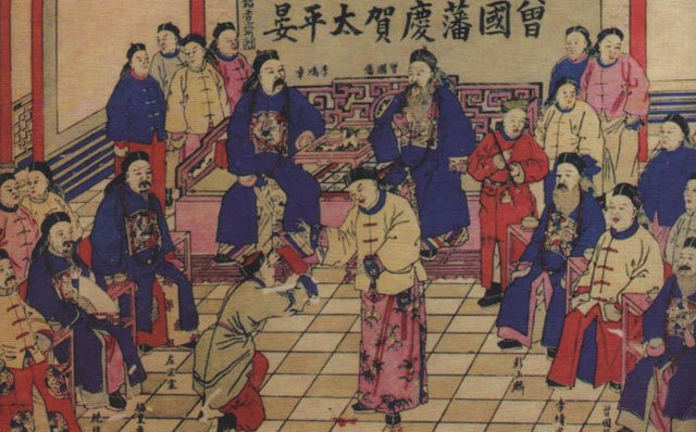 曾國藩幕府中的好學生李鴻章