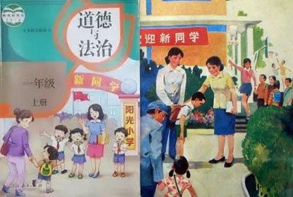 中国人的审美出了什么问题