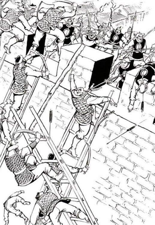 ?#28193;?#38613;侠侣¡·插图£º蒙古军队攻打郭靖固守?#21335;?#38451;城