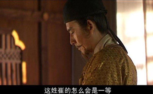 中国门阀世家何以屹立七百年不倒